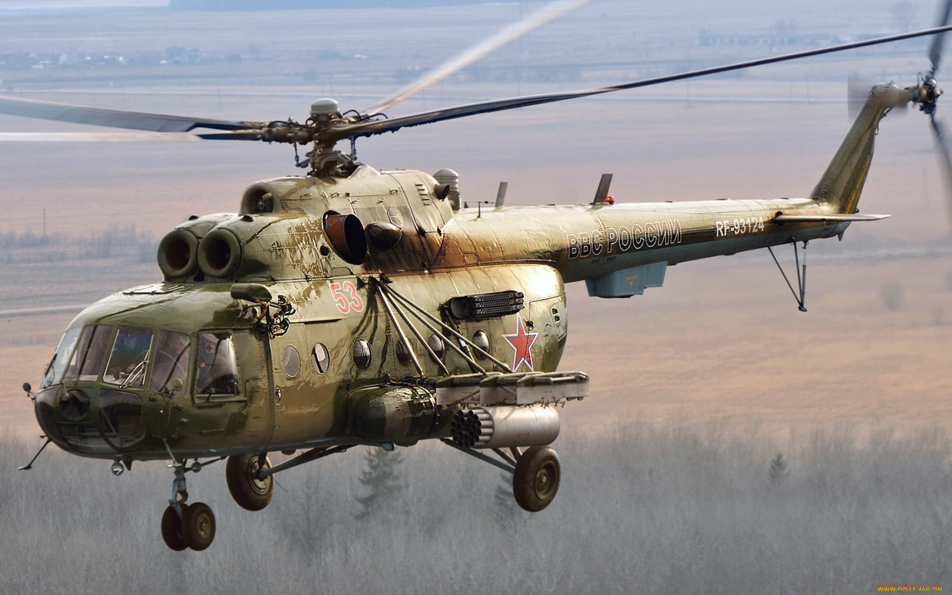 определяется видом какие военные вертолеты есть в россии фото дизайнера архитектор, отец